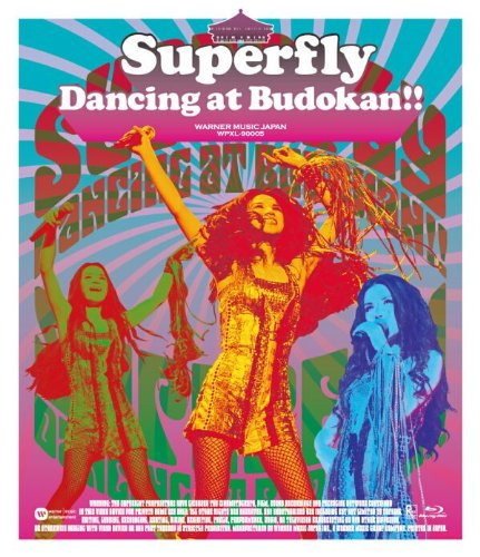 Superfly : Dancing at Budokan!!