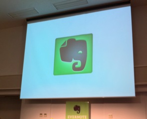 Evernote Japan Meetup に参加してきた