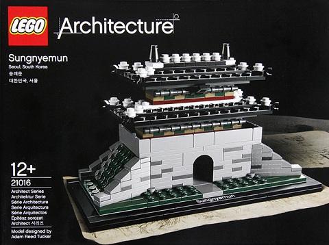 LEGO: 21016 Sungnyemun