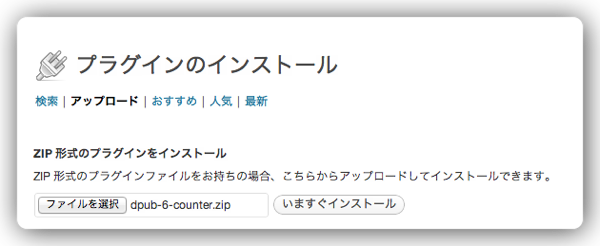 CountDown 005