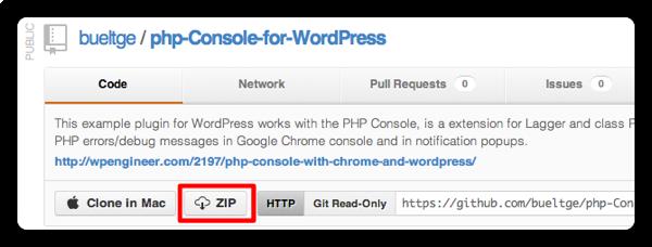 [WP] ウィジェット作成のデバッグ用にPHPConsoleを導入したが…