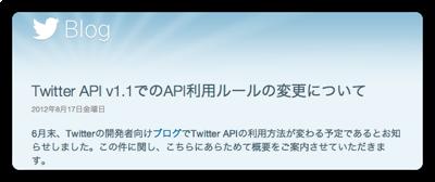 TwitterAPI11