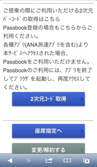 Passbook 006