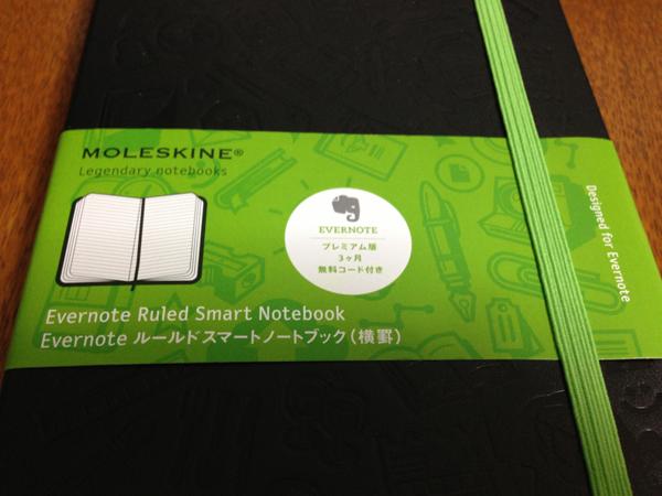 Evernoteスマートブック by Moleskine を使っています
