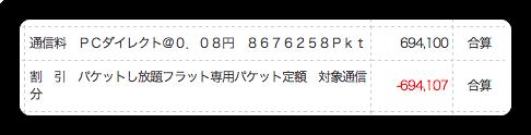 Billing 002