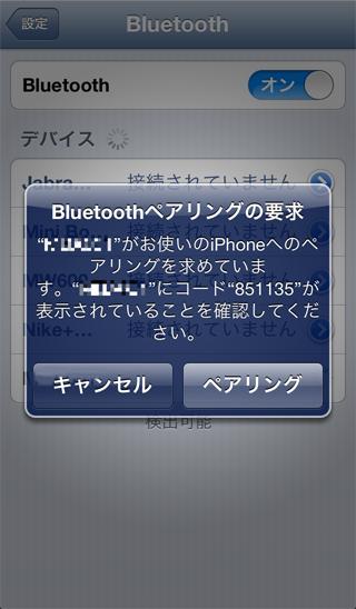 Bluetooth 002