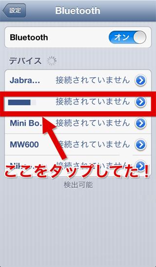 Bluetooth 003