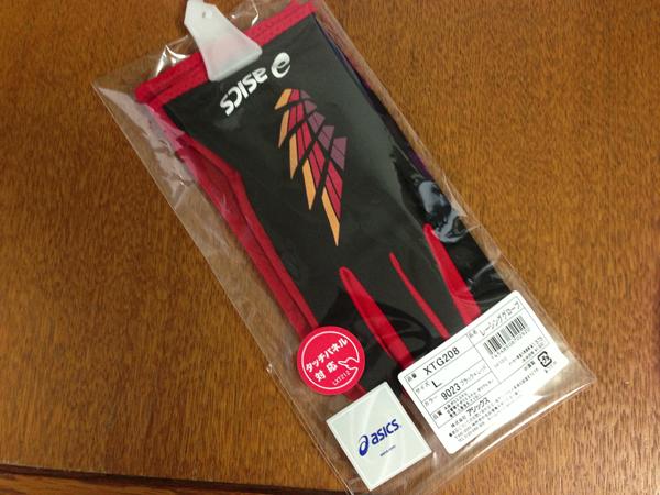 Glove 001