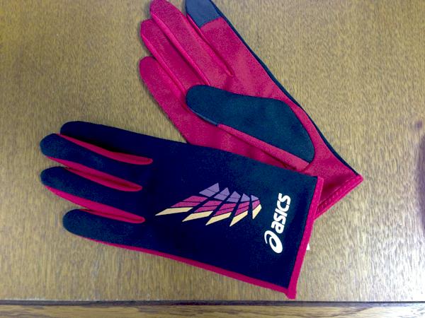 Glove 004