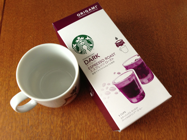 Starbucks 001