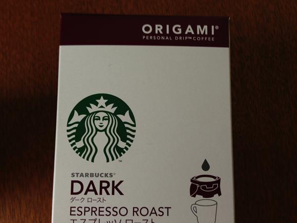 Starbucks 002