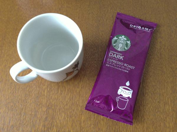 Starbucks 003