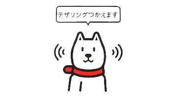 Softbank版 iPhone5 でテザリングを試してみた