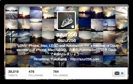 TwitterのProfile背景をinsta-headerで設定した
