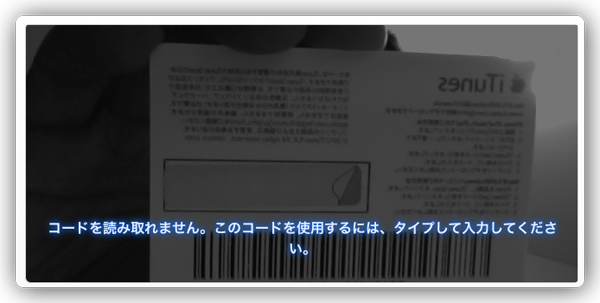 ITunesCard 006