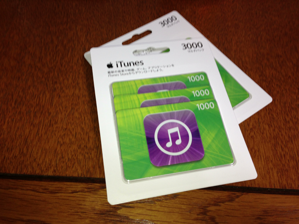 ITunesCard 010