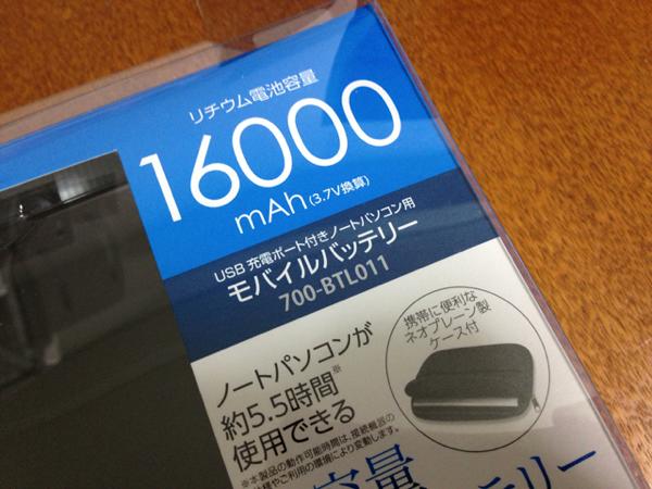 BTL011 006