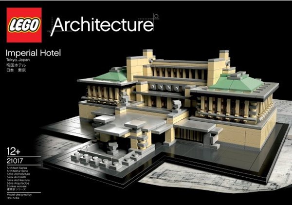 LEGO: 21017 Architecture Imperial Hotelが来るらしい