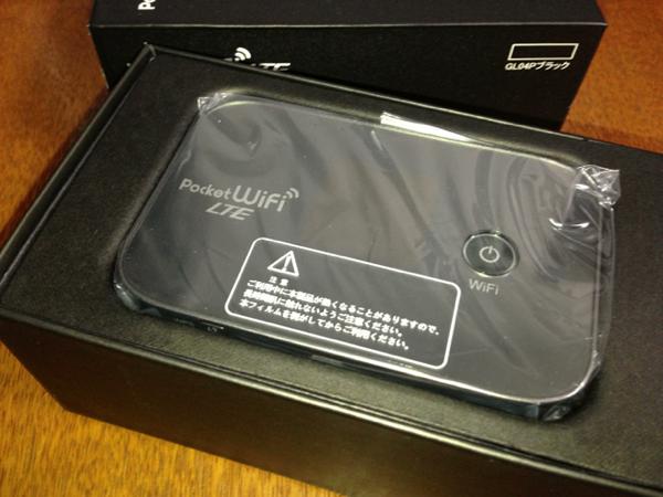 GL04P 003