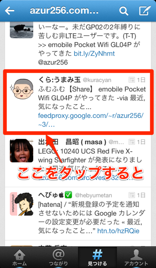 TwitterCard 005