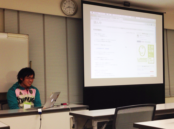 お近くで開催されるなら行くべき 〜 AMN全国ブロガーツアー in 広島 に参加しました #hrsm0323