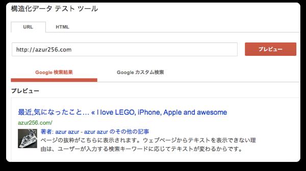 GoogleSearchProfile 003