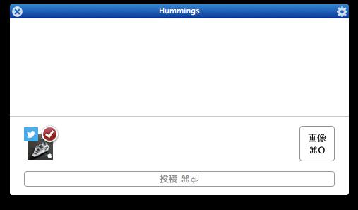 Hummings