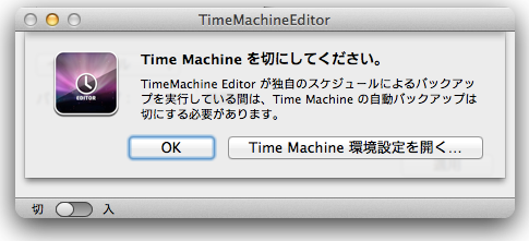 TimeMachineEditor 005
