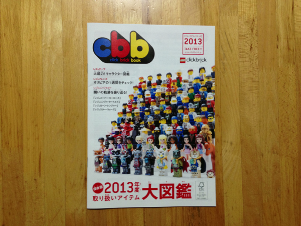 CBB2013 001