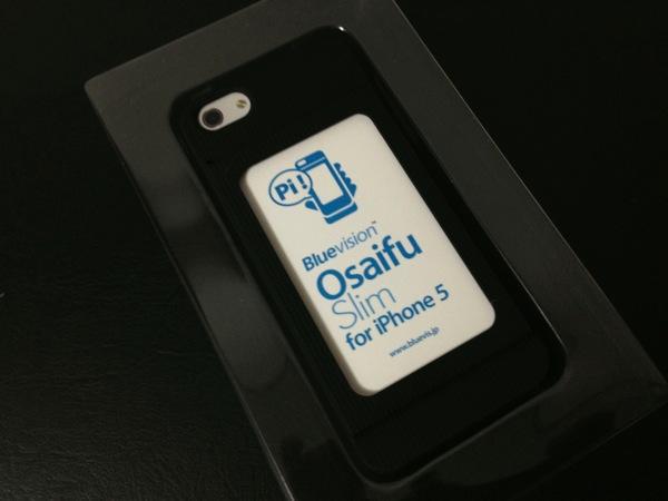 ICカードが入るのに薄いiPhone 5用ケース OsaifuSlim を使ってみた