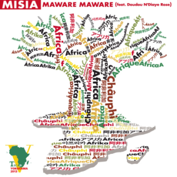 TCAD V テーマソングとしてMISIAのMaware Mawareのニューリミックスが配信開始してます