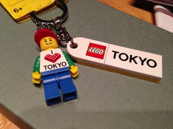 LEGO: 850801 Minifigure Key Chain TOKYO が可愛い