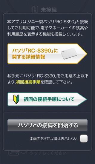 IMG 8301
