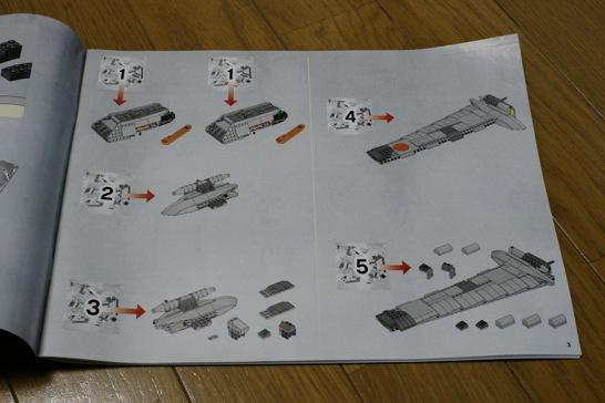 DSC6411