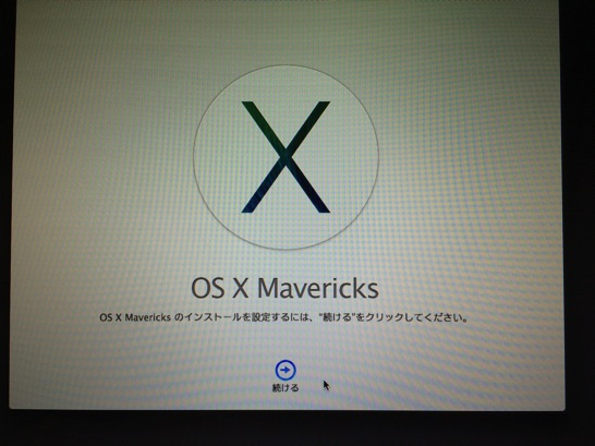 Mavericks 012