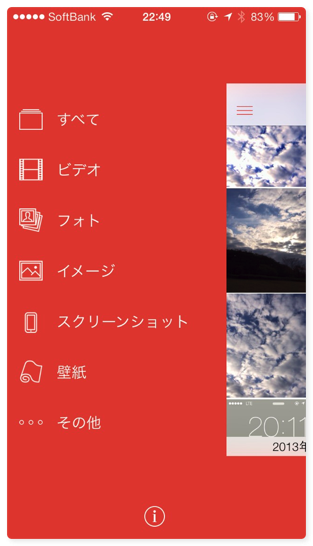 Fotojam 004