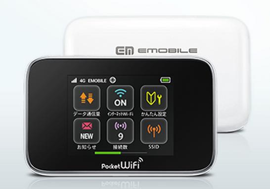 EMOBILE GL10P へのキャンペーンが届いたのでお得かどうか調べて、機種変更は見合わせました