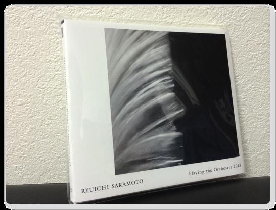 坂本龍一の新しい CD 2枚を買いました。初期のピアノと荘厳なオーケストラ、どちらも良かった!