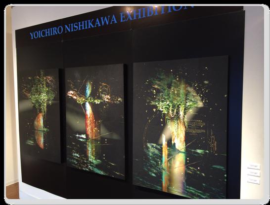 西川洋一郎さんの個展 The Plateaux of Mirror 2013 – 鏡面界 – にお邪魔してきました