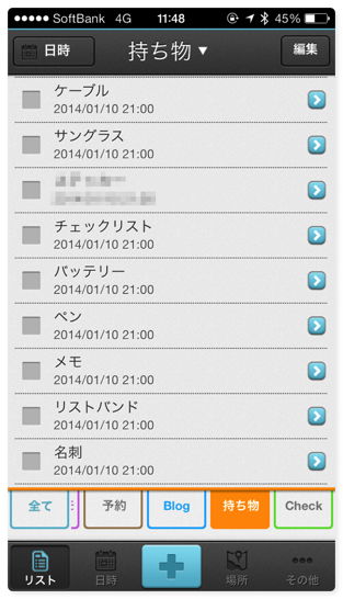 Dpub 9まであと1週間、忘れ物をしないようにチェックリストを作ろう #dpub9