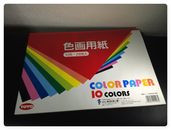 ColorPaper 007