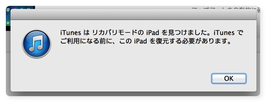FindiPhone 002