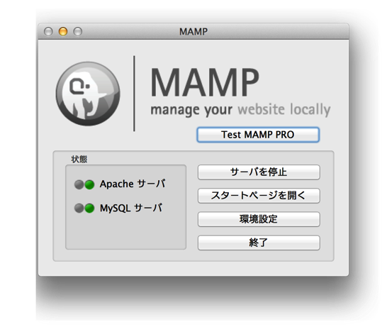 MAMP 001