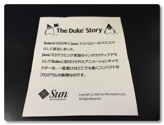 Duke 005