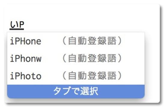 Kawasemi2 002