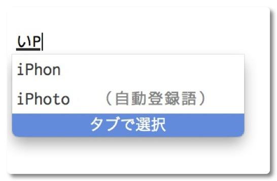 Kawasemi2 008