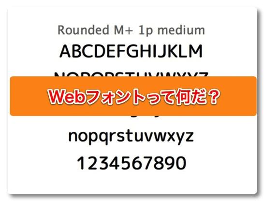 WebFont 002 01