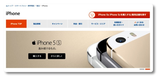 IPhone5sGold 5