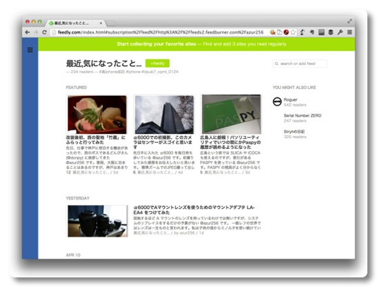 Feedly 003