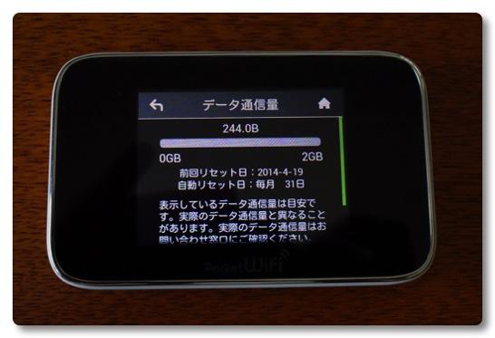 GL10P 030